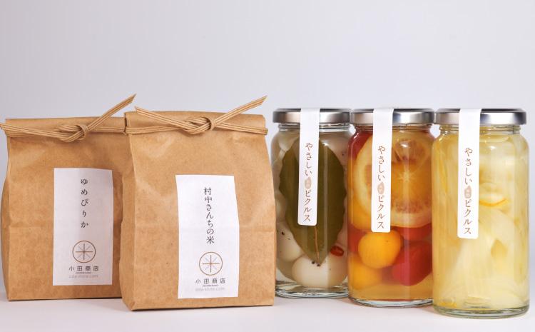 【A2-018】やさしい米酢ピクルス3種(デザートトマト・サラタマ・うずら)とお米セット