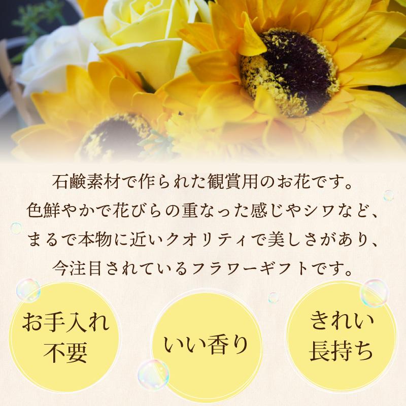 【A1-026】枯れないお花 ひまわりバスケット