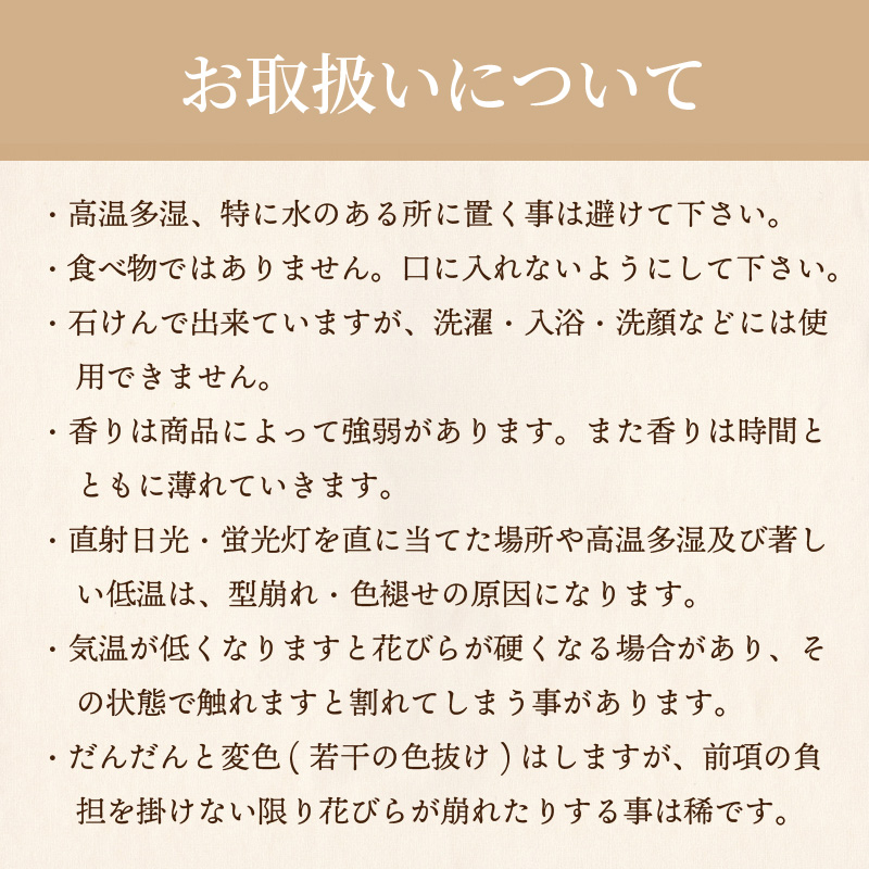 【H1-001】赤バラ88本 プレミアムソープフラワー