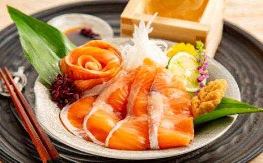10-342 幻の魚 桜ますのルイベ(110g×4)