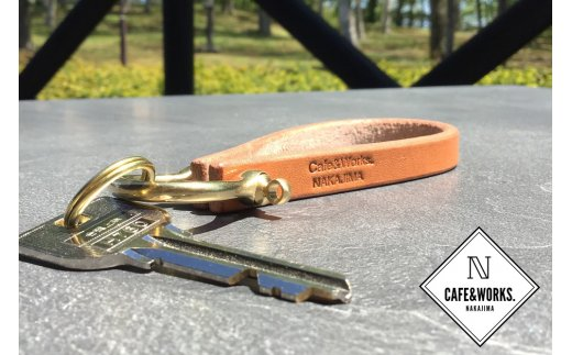 11-105 レザークラフト:真鍮シャックル本革レザーキーホルダー(ナチュラル)