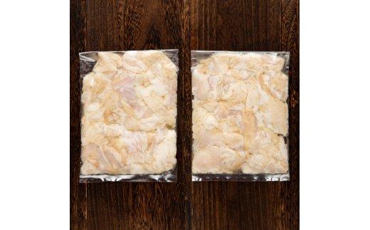 10-321 国産豚塩ホルモン 1kg