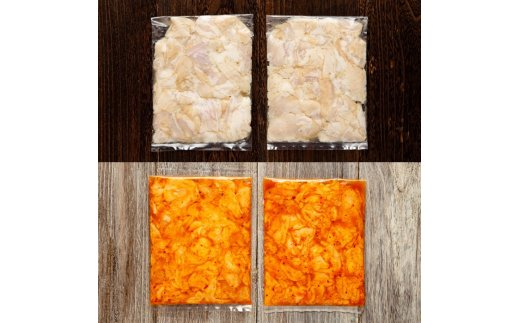 10-323 国産豚ホルモン食べ比べ(塩・やみつき(味噌ダレ【赤ダレ】) 1kg