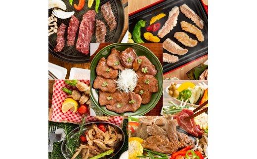 23-9 紋別名物 流氷昆布締め 5種の食べ比べセット(タン・牛・豚・鶏・羊)