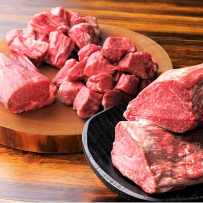 【牛フィレ】 食べ較べセット