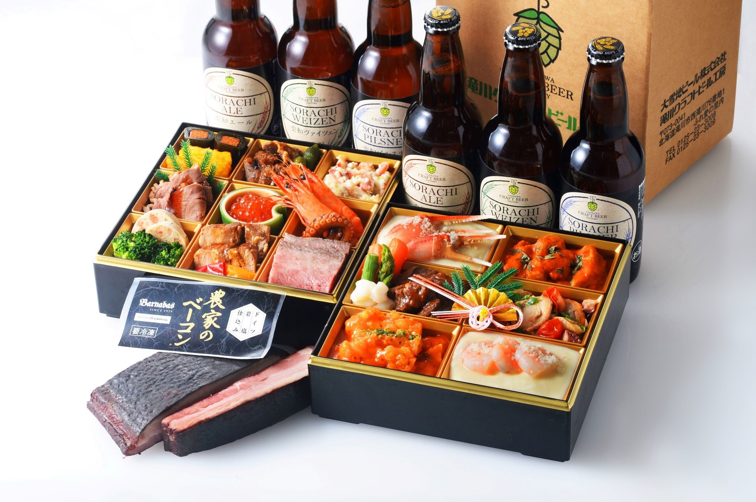 【お正月準備】洋風おせち二段重(B)とクラフトビール6本
