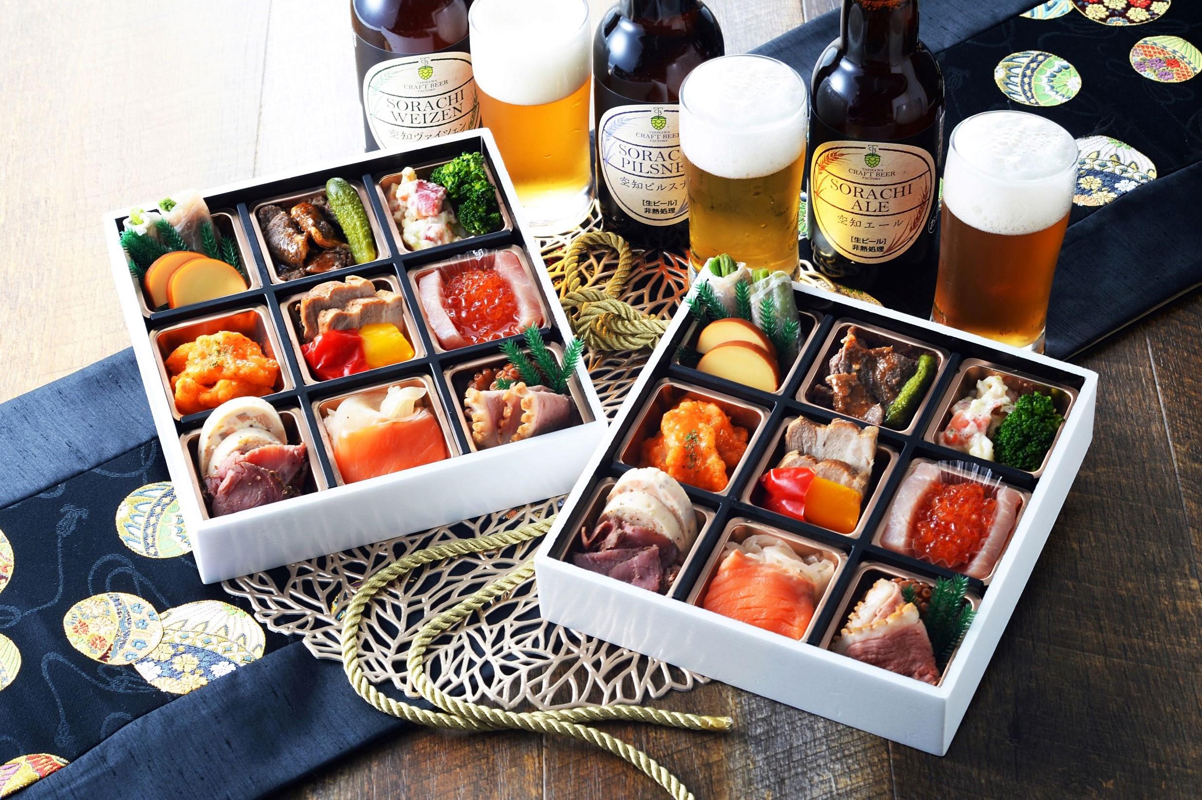 【お正月準備】「洋風おせち」2セット&地ビール3本