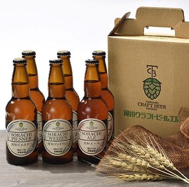 【お正月準備】洋風おせち二段重(A)とクラフトビール6本
