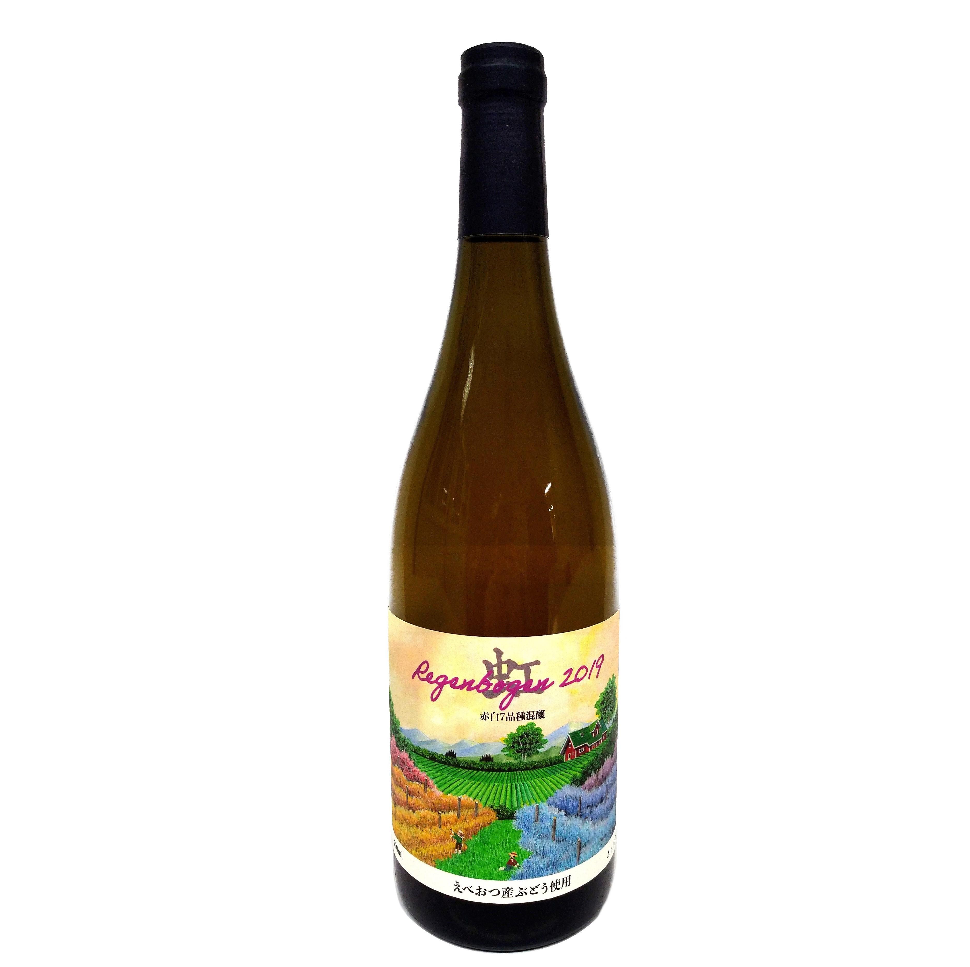 レーゲンボーゲン2019 -虹- 『Regenbogen2019虹』 辛口の「白ワイン」