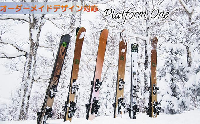 オーダーメイドデザインスキー【Platform One】