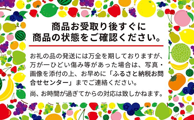 道塚農園のロイシーコーン&サニーショコラ2種とうきびセット 約10kg