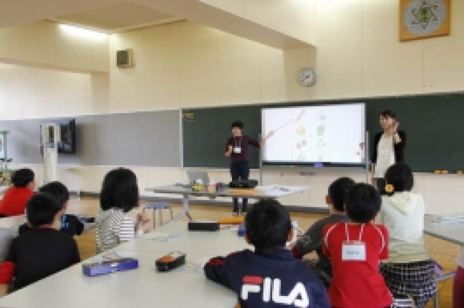 子どもの教育の充実に関する事業