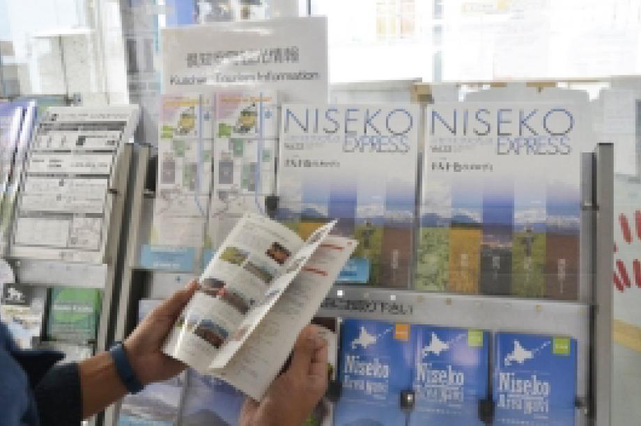 国際観光リゾート地創出に関する事業