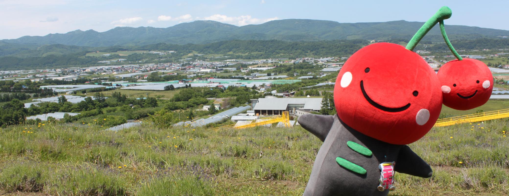 北海道仁木町