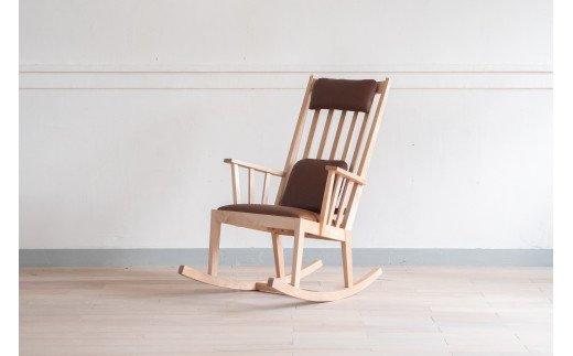 M-chair Rrocking〈ブラウン革〉【20085001】