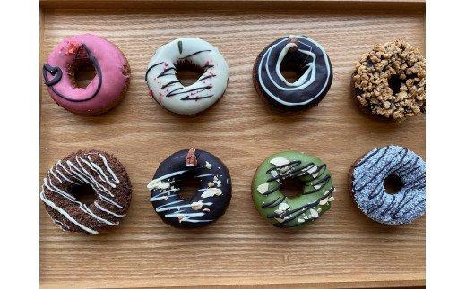 &DONUT(アンドドーナツ)「ドーナツ」15種セット【20001095】