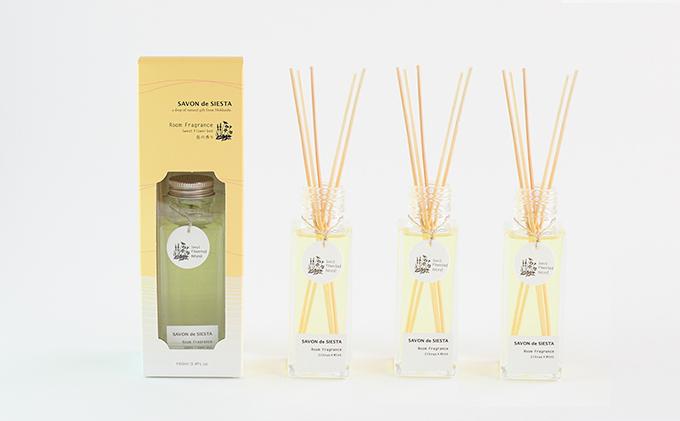かみふらの産ラベンダーのRoom Fragrance 花の香り 3本