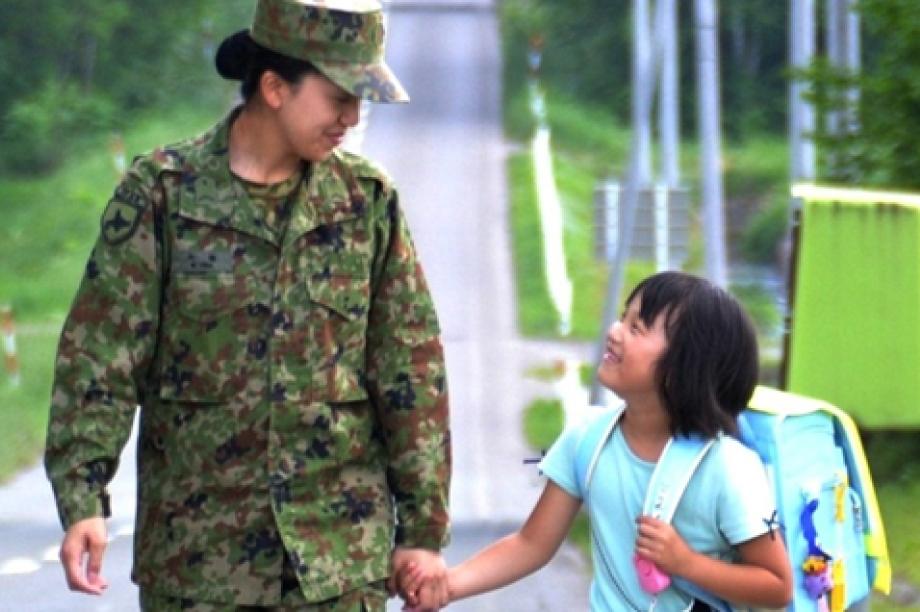 自衛隊との共存共栄のまちづくり事業