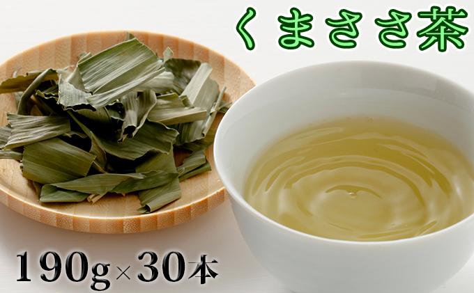 くまささ茶【スチール缶】190g×30本