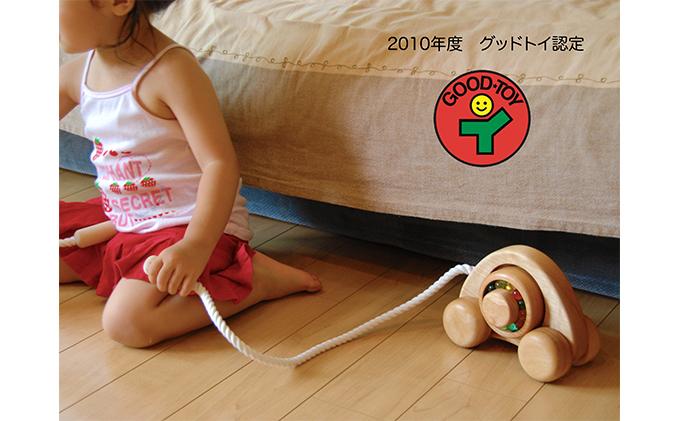 木のおもちゃ「クルクルサンサンカー」