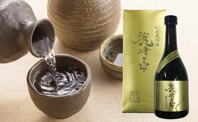 日本酒『麗峰の雫』純米大吟醸720ml×1本 利尻麗峰湧水使用
