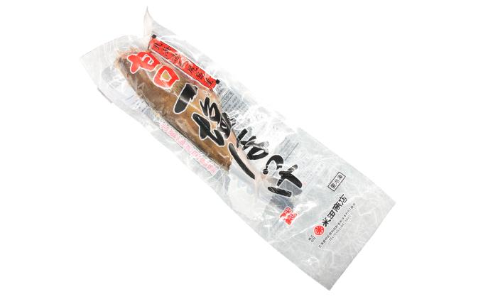 北海道利尻島産 甘口塩ホッケ4尾