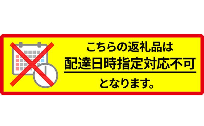 【日時指定不可】北海道利尻島産 塩水生うに(バフンウニ)100g×2パック ※オンライン決済限定