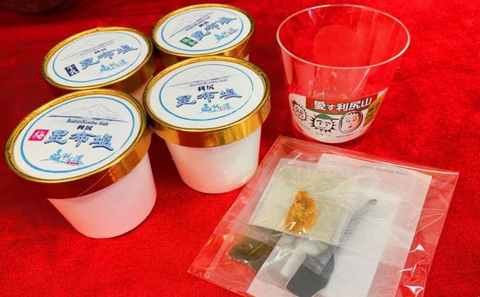 利尻島からご当地アイス ウニと昆布の贅沢ミックス『愛す利尻山』セットと昆布塩アイス3種詰合せ