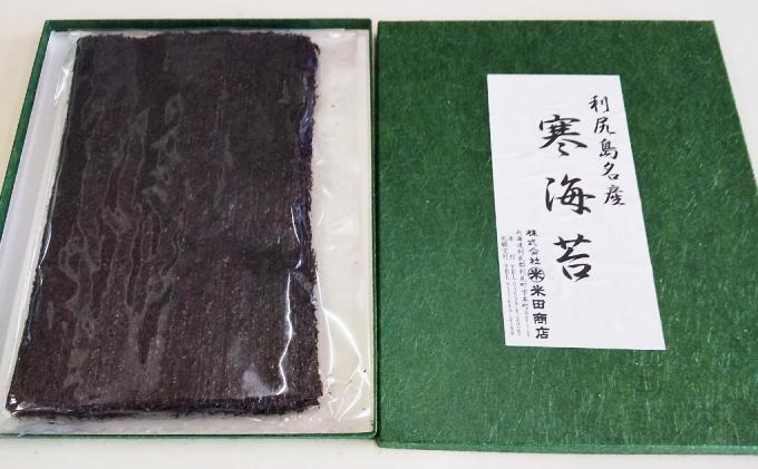 北海道利尻島産 天然岩のり(寒海苔)5枚入り70g