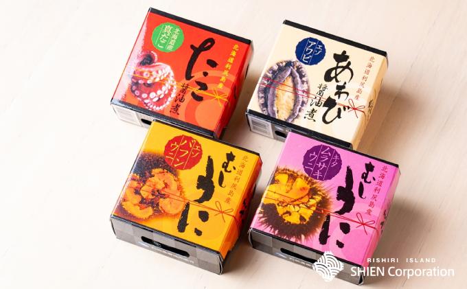 利尻缶詰4種セット(バフンウニ、ムラサキウニ、アワビ、タコ)