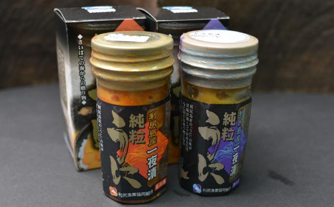 利尻ウニ一夜漬け バフン&ムラサキ食べ比べセット(塩漬け)