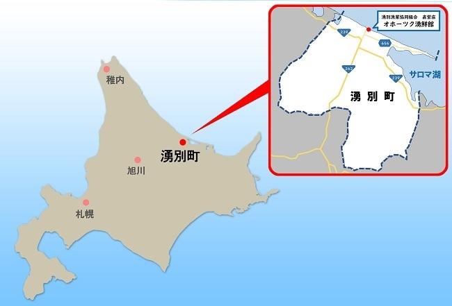 北海道湧別産  冷凍ボイル毛がに570g前後×2尾