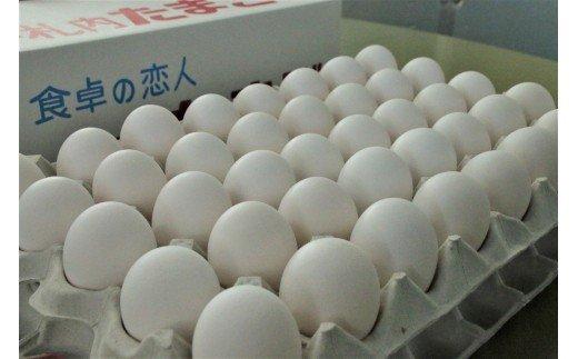 【北海道・十勝】新鮮なたまごを皆様の食卓へ!ピータンたまご(白玉L・80個)[T1-1]