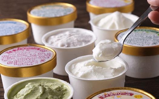 十勝産生乳の旨み!アイスクリーム 7種14個セット[C1-6]