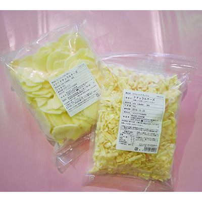 北海道・十勝産の生乳100% 花畑牧場チーズ2種1kgセット[P1-15]