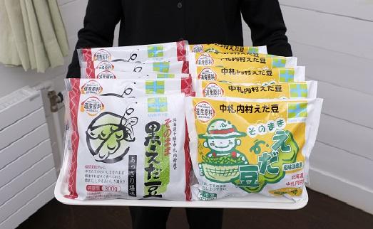 【北海道・十勝】ふっくら甘い枝豆食べ比べ2種 たっぷり300g×12袋[D1-4]
