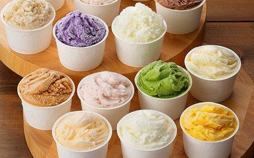 499.北海道 ソフトクリーム カップ アイス 食べ比べ 14個 ミルク みるく イチゴ いちご セット 手作り 弟子屈町