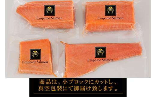 ※2021年7月にお届け※大人気★「いくら醤油漬(鮭卵)」×「エンペラーサーモン」の親子丼セット(23,000円)