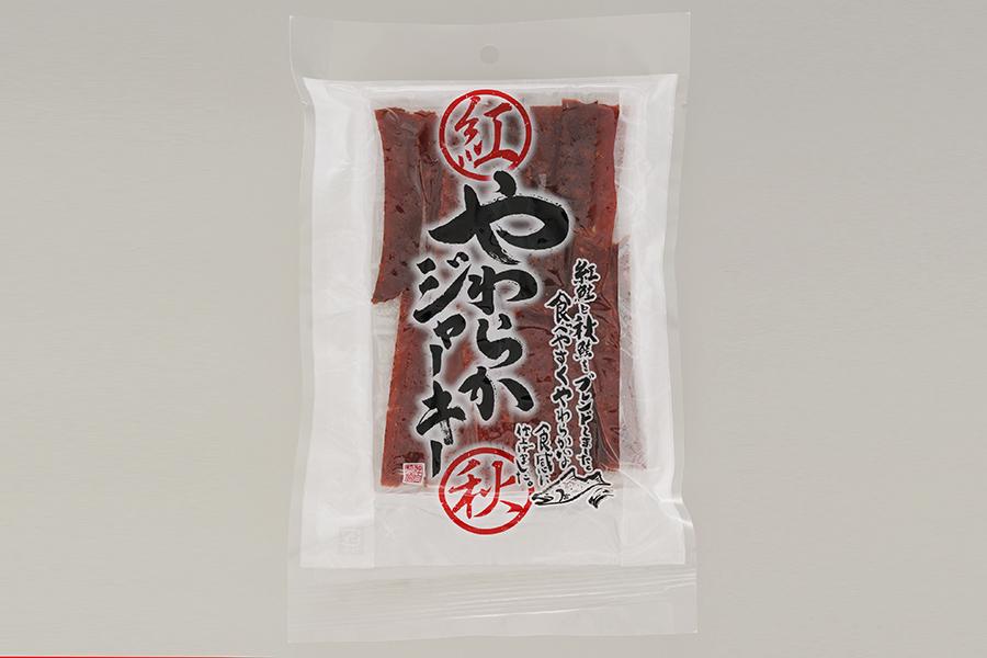 紅鮭やわらかジャーキー【700g(50g×14入)】