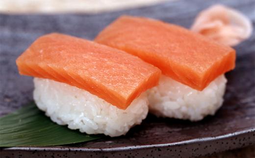 [北海道]天然秋鮭(生食用味付)【1kg】