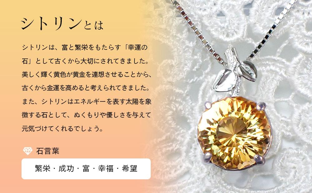 Sunflowerカット のシトリン・ヒマワリのペンダントトップ
