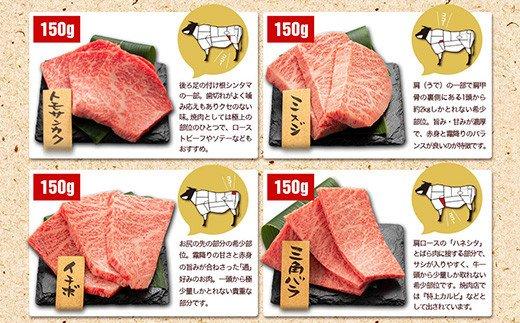 小形牧場牛 希少部位!焼肉用4部位食べ比べセット! 個包装で便利