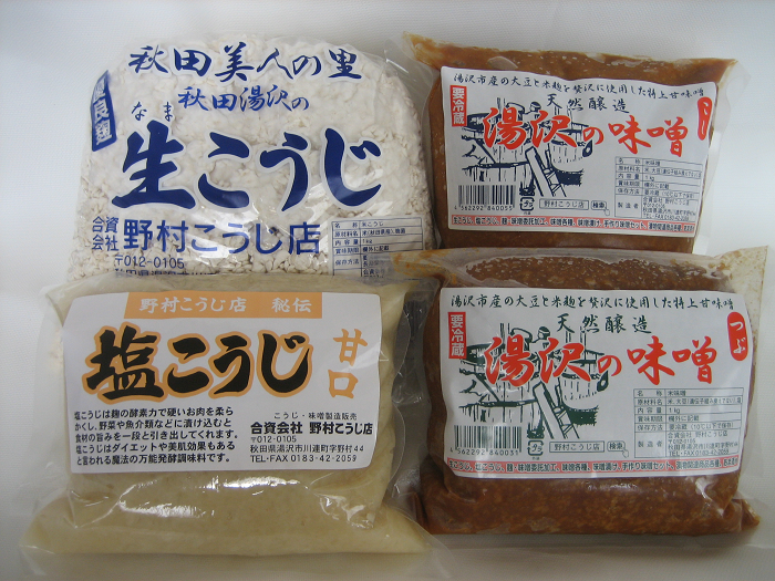 B10201 湯沢の麹、味噌詰め合わせ