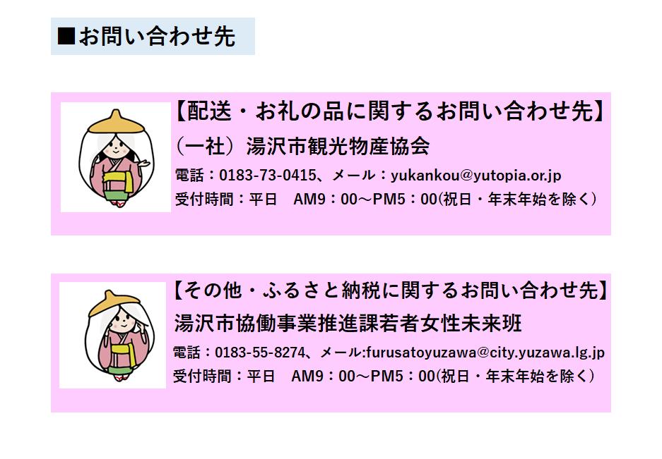 D8701 真澄遊覧記 初夏の羽後路 桐箱入佐藤錦50粒