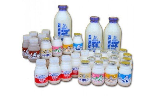 H3301 栗駒高原健康乳製品セット
