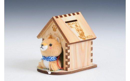 A6701 犬っこハウス貯金箱