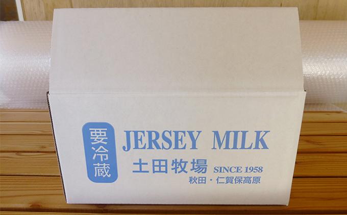 土田牧場 のむヨーグルト 900ml×1本 「ジャージーヨーグルト」(飲む ヨーグルト 健康 栄養 豊富)