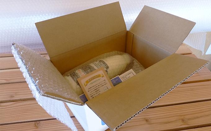土田牧場 幸せのミルク(ジャージー 牛乳)900ml×1本 (健康 栄養豊富)