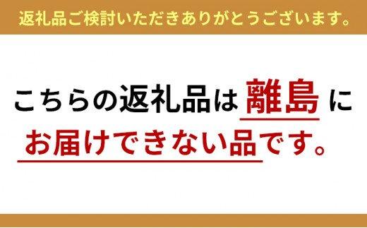 土田牧場 砂糖不使用 のむヨーグルト 900ml×1本 「生菌ヨーグルト」(飲む ヨーグルト 健康 栄養 豊富)