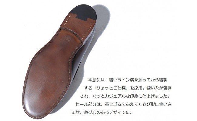 【ファクトリエ コラボ商品】職人技光るローファー(ブラック)